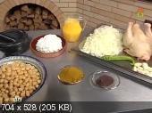 26 kazan. ИНДИЙСКИЙ КАРРИ - цыпленок с рисом