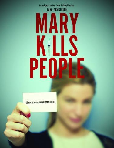 Мэри убивает людей