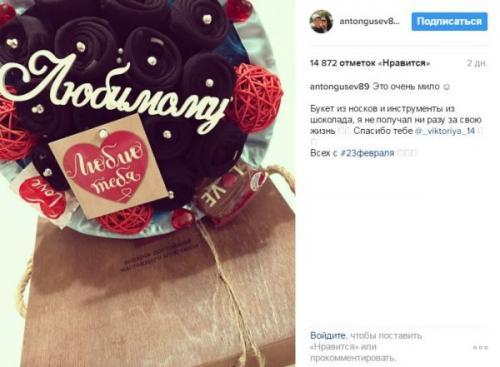 «Дом-2»: Гусев признался, что Феофилактова никогда его не любила
