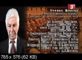 Кремлёвские лейтенанты (6 серий из 6) (2008) DVB