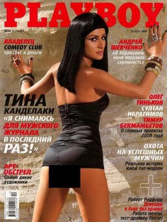 Тина Канделаки. Фотосессия журналистки для Playboy оказалась довольно целомудренной: ее тело было прикрыто довольно внушительным количеством одежды.