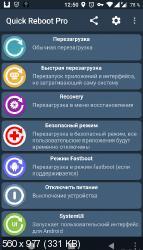 Сборник самых лучших приложений для Android (26.02.2017/RUS/ENG)