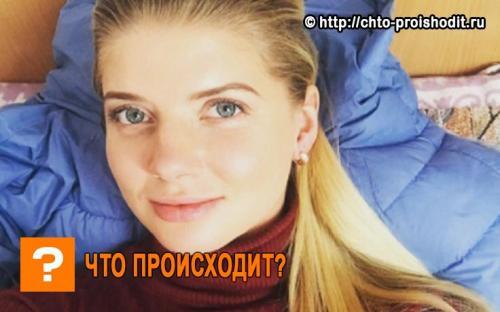 «Беременный» танец Насти Задорожной взорвал Instagram – певица ввела подписчиков в ступор