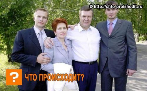 Экс-президент Украины Виктор Янукович развелся со своей супругой после 45 лет брака