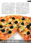 О. Ивенская - Кулинарная энциклопедия.  Том 29 (2016)