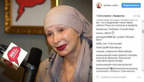 Садальский нелестно отозвался о Васильевой