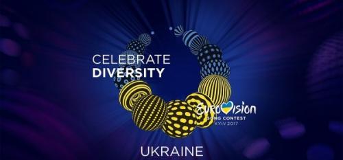 Европа посоветовала Киеву отказаться от проведения «Евровидения»