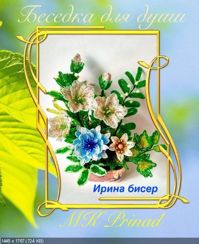 http://i91.fastpic.ru/thumb/2017/0306/25/2b547ad8019bf8cf3a55026961903e25.jpeg