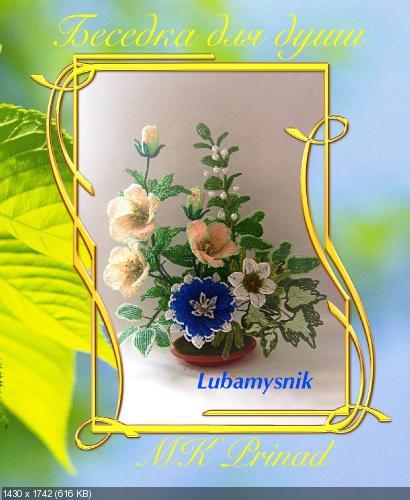 http://i91.fastpic.ru/thumb/2017/0306/4d/031a8d539bd5e3aada56e73e4f5c094d.jpeg
