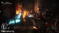 Homefront: The Revolution. Freedom Fighter Bundle (2017/RUS/ENG/RePack)