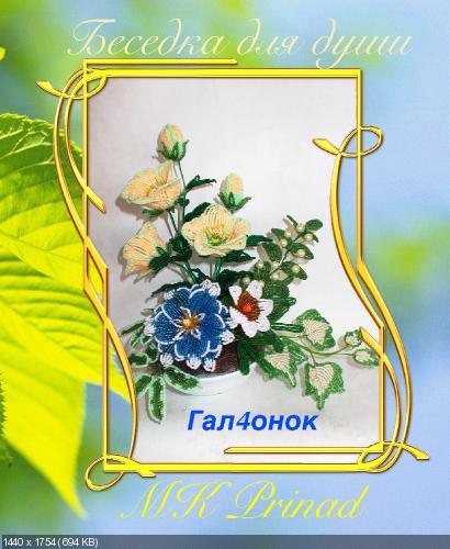 http://i91.fastpic.ru/thumb/2017/0306/98/bb604f818224fadbaafb48674bf68898.jpeg