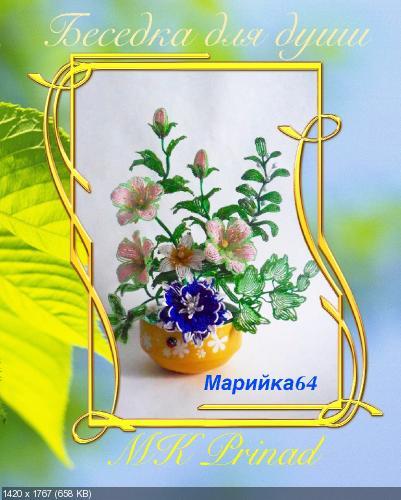 http://i91.fastpic.ru/thumb/2017/0306/bf/eece7b02f5e874bf3b336826884aafbf.jpeg