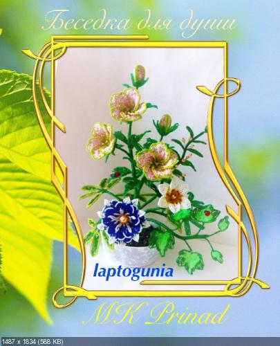 http://i91.fastpic.ru/thumb/2017/0306/d8/13b0b688fa5fdfd6643d9ca3835c38d8.jpeg
