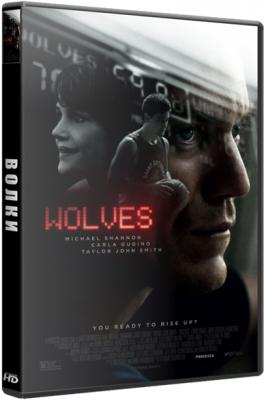 Волки / Wolves (2016) WEB-DL 1080р | iTunes