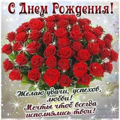 Поздравляем Наталью Ворон с Днем Рождения! - Страница 7 305e3518dd8cd1f406b284c24e70db3a