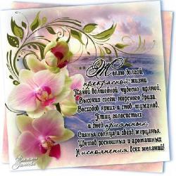 Поздравляем Наталью Ворон с Днем Рождения! - Страница 7 A907f1600c3976bd00a7f1d4bce920cd