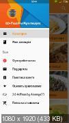 100+ Рецепты Мультиварка  2.0 (AdFree)