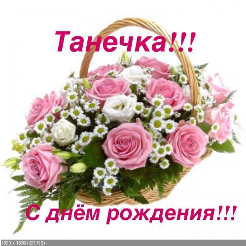 http://i91.fastpic.ru/thumb/2017/0312/38/8f29c49b2d0f662d4e3d245b3e4b1d38.jpeg