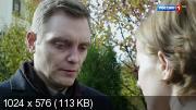 Любовь, которой не было (2015) HDTVRip-AVC от Files-x