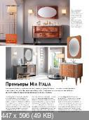 Жилая среда №3 (135) (март /  2017)