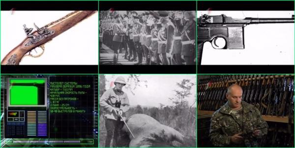 ОРУЖИЕ ХХ ВЕКА. Пистолет Маузера (2011)