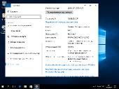 Windows 10 Enterprise 14393.953 ver.1607 by IZUAL v.23 (x64) (16.03.2017) [Rus]