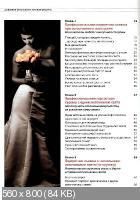 Цифровая фотография от Мастера (5 томов)
