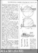 П.Д. Бобиков - Мебель своими руками. Дизайн, изготовление, ремонт. (2001)