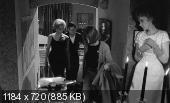 Слуга / The Servant (1963)