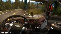 Euro Truck Simulator 2 (2013-2017/RUS/ENG/Multi/RePack by =nemos=)