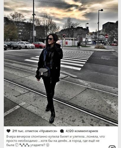 Ольга Бузова покинула страну