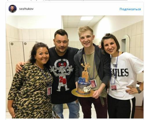Боня и Кузьмич подарили группе «Руки вверх» необычный торт