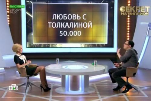 Егор Кончаловский рассказал о разногласиях с Любовью Толкалиной