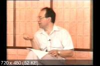 Классический гипноз, терапия зависимостей, заикания, энуреза (2000) DVDRip. Скриншот №2