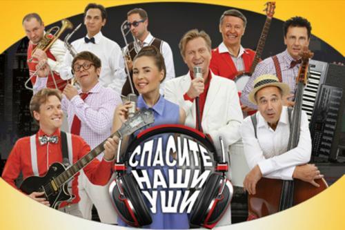 Большой концертный зал Космос примет шоу Уральских пельменей