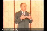 Классический гипноз, терапия зависимостей, заикания, энуреза (2000) DVDRip. Скриншот №1