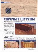 http://i91.fastpic.ru/thumb/2017/0330/14/636ad68beed1f9d4bec841bc72c21214.jpeg