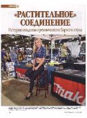 http://i91.fastpic.ru/thumb/2017/0330/d5/052818ce904d33597c1ca4520bac37d5.jpeg