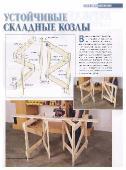 http://i91.fastpic.ru/thumb/2017/0330/f0/3cbae50e421e669c070f6dc0538fadf0.jpeg