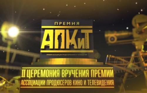 Ассоциация продюсеров кино и телевидения наградила лучшие сериалы