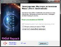 Mass Effect: Andromeda - Super Deluxe Edition [v 1.09] (2017) PC | RePack от FitGirl