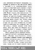 http://i91.fastpic.ru/thumb/2017/0407/85/c180fb2cd3e25f277c68037fbf962a85.jpeg
