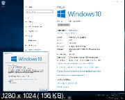 Windows 10 redstone 3 x86/X64 16170.1000 aio 32in2 adguard (rus/Eng/2017). Скриншот №3