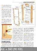 Wood Мастер №5  (октябрь-ноябрь /  2008)