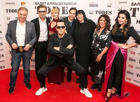 Киркоров, Орбакайте, Галкин и другие звезды на 30-летии балета Todes