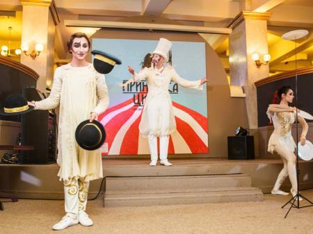 В Театре мюзикла отметили Международный день цирка