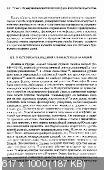 http://i91.fastpic.ru/thumb/2017/0412/75/a4c0bb0451567158d29c89d798c7d275.jpeg