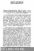 http://i91.fastpic.ru/thumb/2017/0413/35/e35e6d0d1eb4667a99662b5523878e35.jpeg