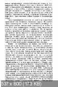 http://i91.fastpic.ru/thumb/2017/0413/92/f0b248cf1dd145a52bc9b874941e6692.jpeg