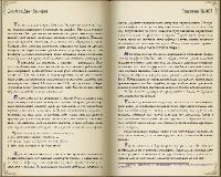 Серия книг - Морской авантюрный роман [44 тома] (2007-2009) FB2